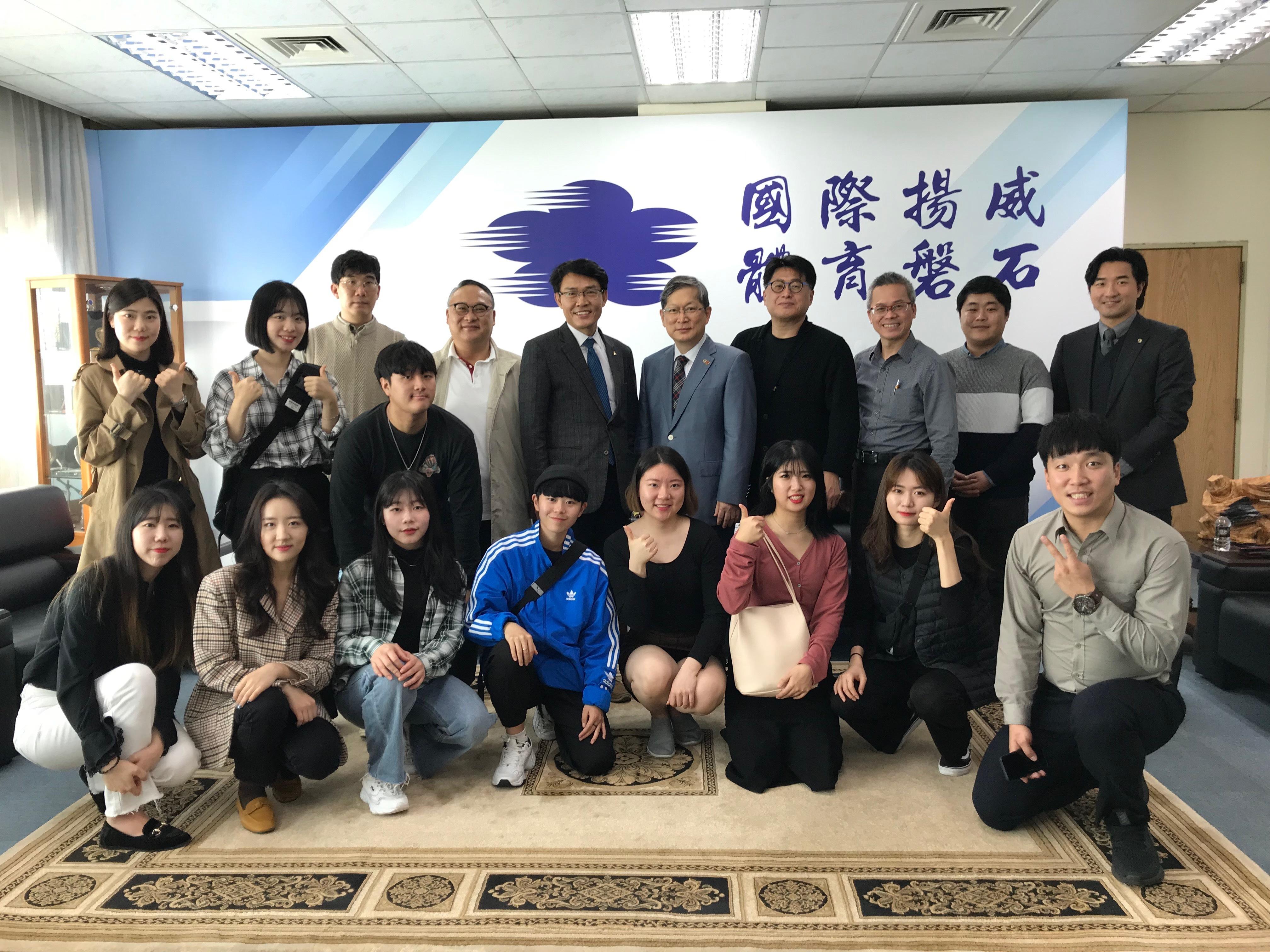 2020韓國體育大學師生交流團蒞校參訪國立體育大學-校園大小事